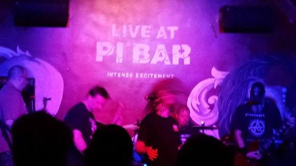 Live at Pi Bar 12